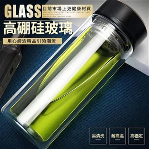 雙層玻璃攜帶杯(320ml/個)