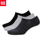 《BVD》男細針低口直角襪(加大)5雙組-B276(黑*5雙)