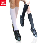 《BVD》學生中統襪4雙組-B216(黑*4雙)