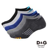 《D&G》透氣避震足弓男襪5雙組-D398(黑*5雙)