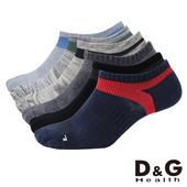 《D&G》抗菌除臭機能運動襪5雙組-D396男女適用(黑*5雙)
