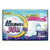 《日本大王》elis 愛麗思超防護衛生棉-夜用超薄30cm(10片)