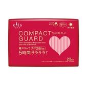 《日本大王》elis愛麗思COMPACT GUARD GO可愛衛生棉-日用超薄23cm(23片)