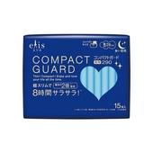 《日本大王》elis愛麗思 COMPACT GUARD GO可愛衛生棉-夜用超薄29cm(15片)