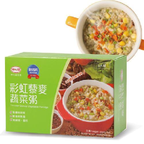 《呷七碗》彩虹藜麥蔬菜粥(200g(40gX5包)/盒)-UUPON點數5倍送(即日起~2019-08-29)