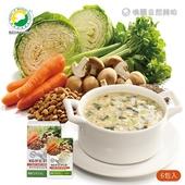 《KGCHECK》沖泡代餐 6包/盒(野菜淨化餐-30g/包)
