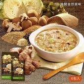 《KGCHECK》沖泡代餐 6包/盒(薑汁野菜代謝餐-30g/包)