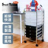 《鋼鐵力士》台灣製造 混搭風 八層多用途抽屜推車 (附輪)(八層多用途抽屜推車)