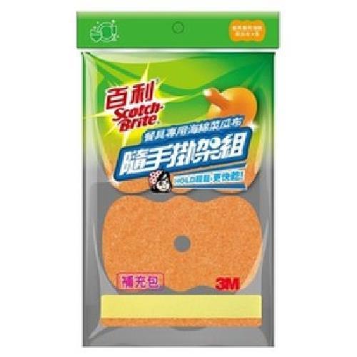 《3M》百利菜瓜布隨手掛架組補充包(餐具專用海綿菜瓜布*5片)