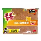 《3M》百利餐具/茶杯專用菜瓜布-加大版(10片裝)