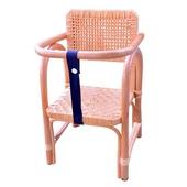 活動機車椅(48*26*29cm藤製)