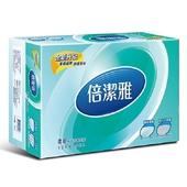 《倍潔雅》柔韌抽取式衛生紙(100抽*28包)