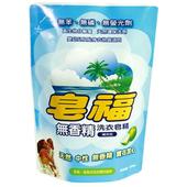 《皂福》無香精洗衣皂精補充包(2000g)