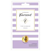 《Farcent》衣物香氛袋10g*3包真我星夜 $49