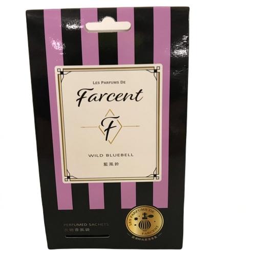《Farcent》衣物香氛袋10g*3包(藍風鈴)
