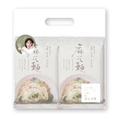 《賈以食日》麻花麵(128g*4)