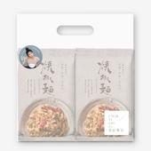《賈以食日》燒椒麵(105g*4)