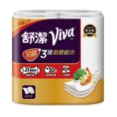 VIVA全能三層廚房紙巾