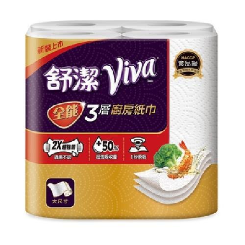 《舒潔》VIVA全能三層廚房紙巾(60抽x4捲)