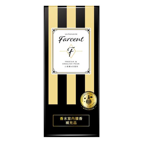 《Farcent》香水擴香補充 100ml(小蒼蘭)