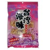 台灣海味蜜汁櫻花蝦(120公克/包)
