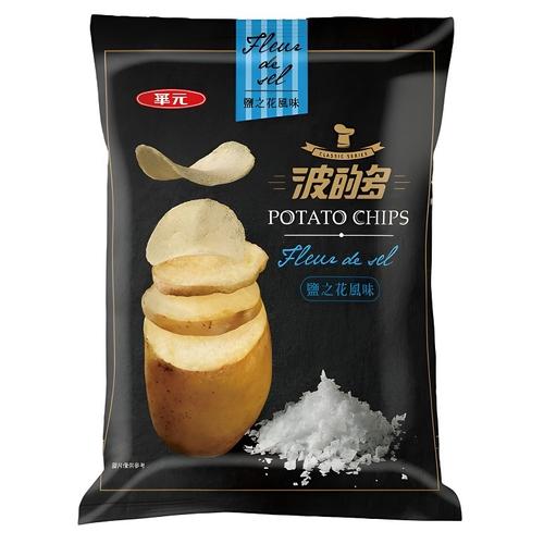 《華元》波的多洋芋片鹽之花風味(150g/包)