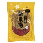 《新東陽》蜜汁豬肉乾(300g/包)