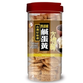 《老楊》黑胡椒鹹蛋黃方塊酥(蛋素)370克