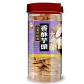 《老楊》方塊酥(奶素)-370克(香酥芋頭)
