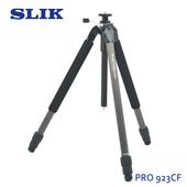 《日本 SLIK》Pro 923 CF 碳纖三腳架SLIK系列-9折