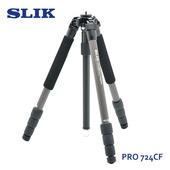 《日本 SLIK》Pro 724 CF 碳纖三腳架SLIK系列-9折