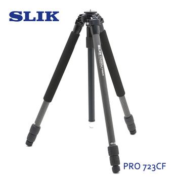 《日本 SLIK》Pro 723 CF 碳纖三腳架