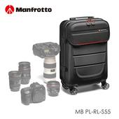 《Manfrotto》旗艦級四輪行李箱 55 Reloader Spin-55(義大利製)