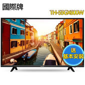 55型4K連網液晶顯示器+視訊盒TH-55GX600W(送基本安裝)