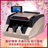 《台灣鋒寶》FB-8899 銀行專用高階驗鈔機