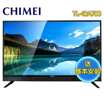 《CHIMEI 奇美》40型FHD低藍光液晶顯示器+視訊盒TL-40A700(送基本安裝)