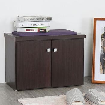 《Homelike》班森2尺坐式鞋櫃(胡桃)