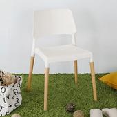 《Homelike》洛娜北歐風餐椅(純淨白)