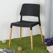 《Homelike》洛娜北歐風餐椅(神秘黑)