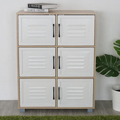 《Homelike》坎蒂絲三層六門置物櫃