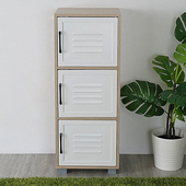 《Homelike》坎蒂絲三層三門置物櫃