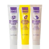 《【即期品】英國紫樹》神奇萬用膏-木瓜x1+椰子x1+乳木果x1(25ml)