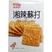 《福義軒》湘辣蘇打餅(172g/盒)
