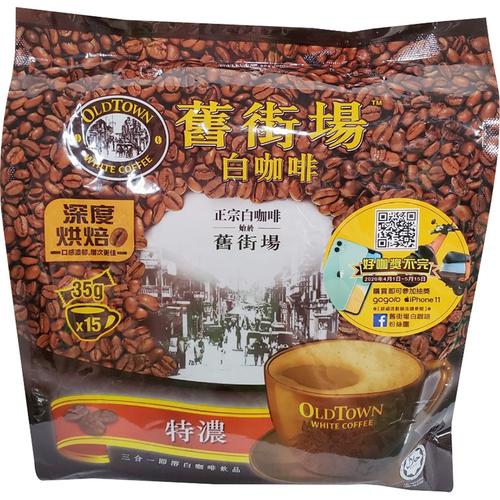 《舊街場》3合1特濃白咖啡(35g x 15條/包)