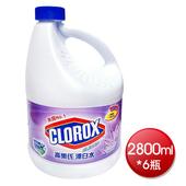 《即期2019.12.01 高樂氏》漂白水 2800ml*6瓶(薰衣草香)