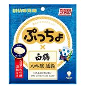 《味覺糖》普超軟糖-50g(日本酒)