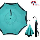 【Kasan晴雨傘】超潑水自動開防風反向雨傘(蘋果綠)