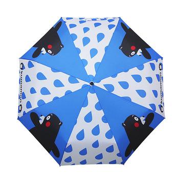 【Kasan晴雨傘】熊本熊防風晴雨傘(小雨滴)(小雨滴)