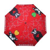 【Kasan晴雨傘】熊本熊防風晴雨傘(小蘋果)(小蘋果)