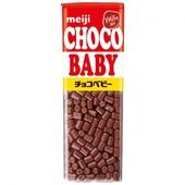 《明治meiji》Chocobaby代可可脂牛奶巧克力(102g/個)